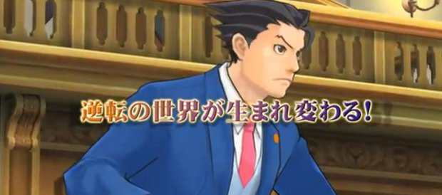 Ace Attorney 5, Nintendo 3DS, Capcom