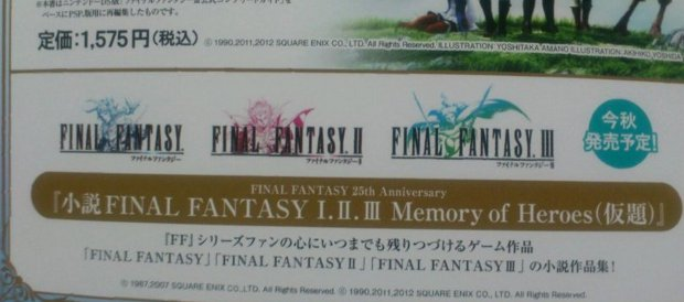 Final Fantasy, Square Enix