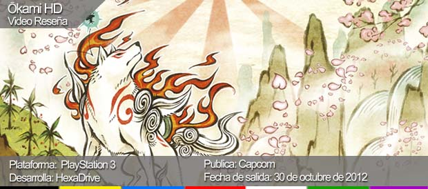 Okami HD, Capcom, PSN, PS3
