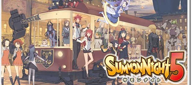 Summon Night 5, PSP, Namco Bandai